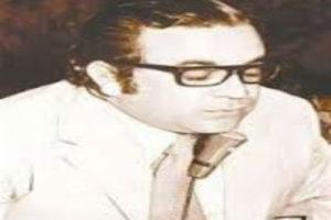Asesinan a Gregorio García Castro