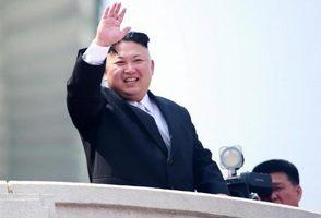 """El embargo turístico de EEUU """"no nos importa"""", asegura Corea del Norte"""